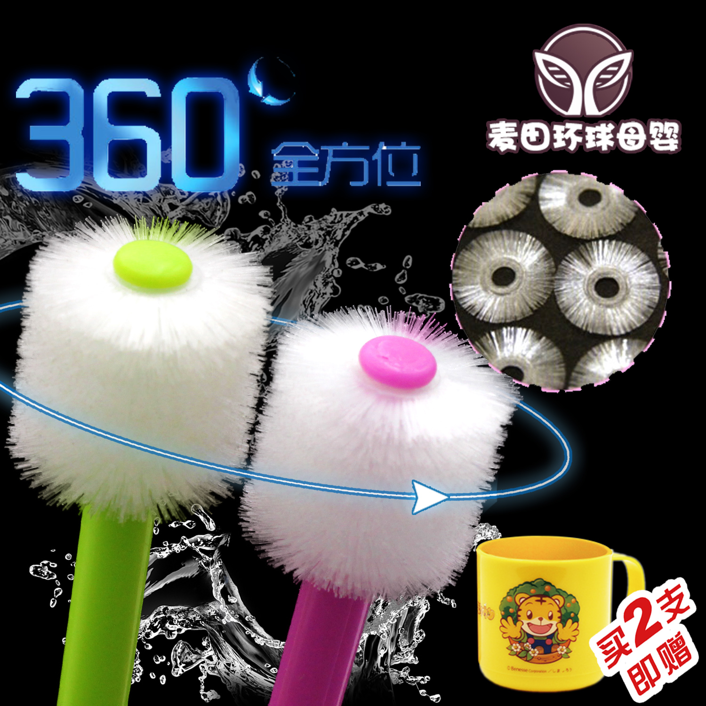 Иморт из японии STB одуванчик 360 степень ребенок ребенок ребенок мех обучение молочный зуб щетка 0-1-2-3-6 лет