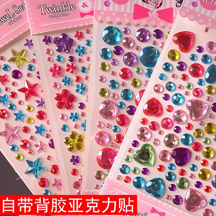 子供の奨励シール子供のアクリルクリスタルの装飾宝石の女の子の手で、ダイヤモンドのシールを貼り付けます。