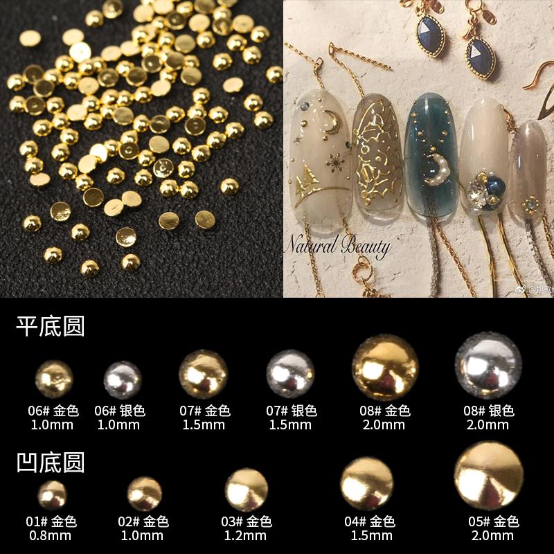 半圆美甲铆钉金属贴片小米粒半圆平底星月款式指甲装饰品