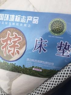北京强力床垫 维多利亚棕垫 乳胶棕垫  维多利亚棕垫A-B款