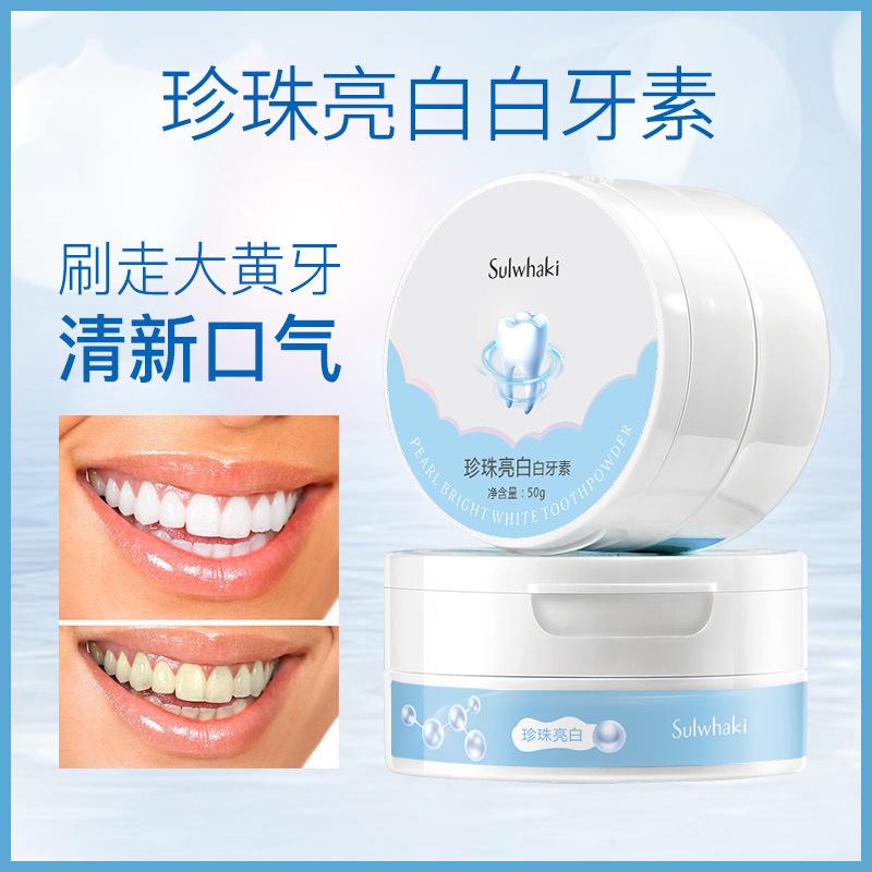 Мусс для чистки зубов Артикул 643881198968