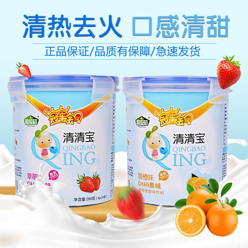 【2送1】超级冠清清宝菊花草莓香橙山楂DHA果味清火宝婴儿奶伴侣