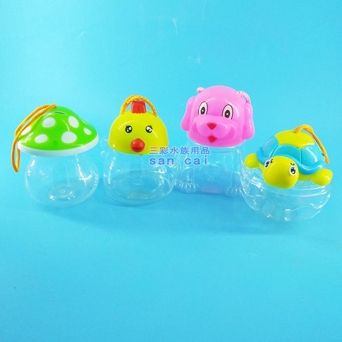 手提迷你宠物饲养盒子金鱼缸小企鹅鱼瓶斗鱼杯QQ杯小型塑料乌龟瓶
