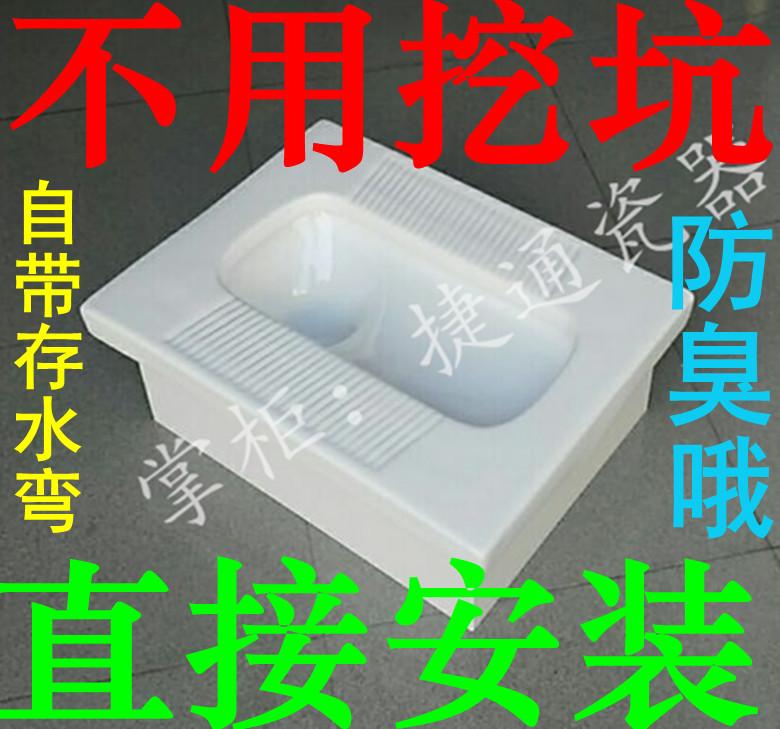 Туалеты напольные Артикул 610068099707