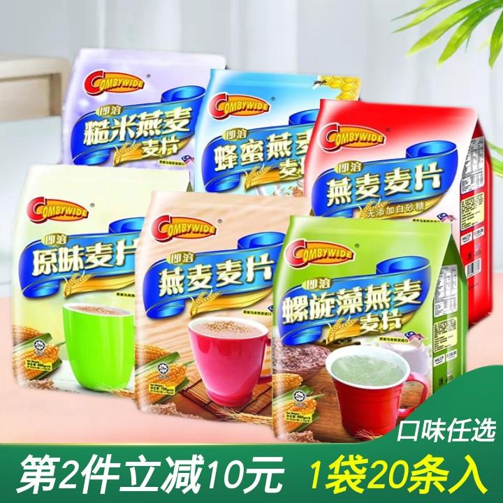 马来西亚进口可比即溶燕麦原味麦片谷物蜂蜜燕麦和不加白糖麦片