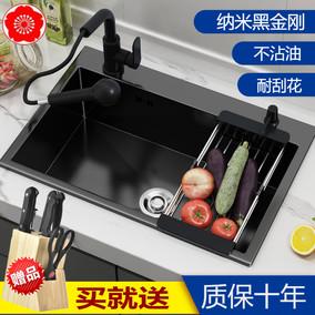德国黑金刚黑色纳米手工304洗菜盆