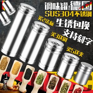 调料罐子304不锈钢调味瓶套装商用芝麻孜然黑胡椒粉盐撒料盒烧烤
