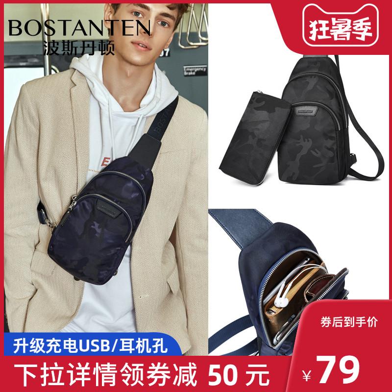 Повседневные мужские сумки Артикул 548441527111