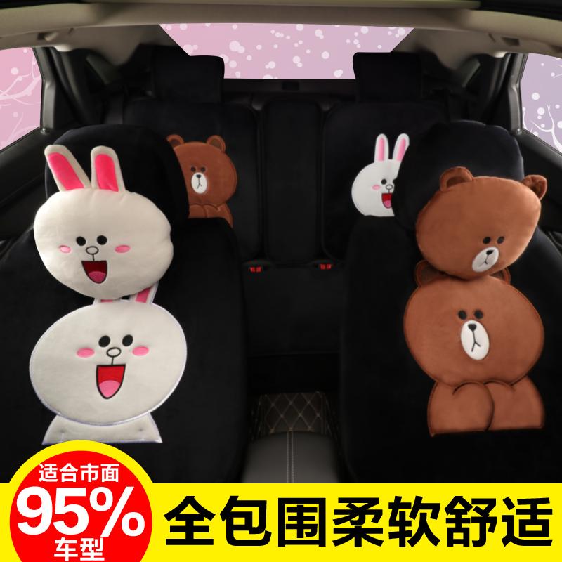卡通汽车坐垫网红可爱女神全包围毛绒座套四季通用车内用品车垫套