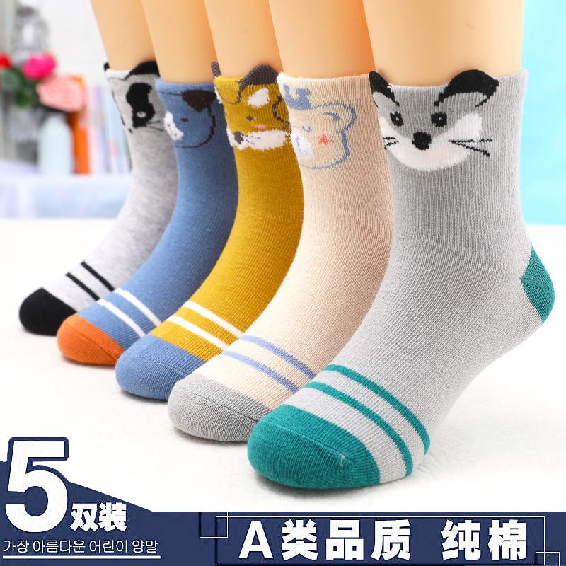 儿童袜子男童秋冬季4-8-12岁秋天中筒袜短袜大中童纯棉学生全棉袜