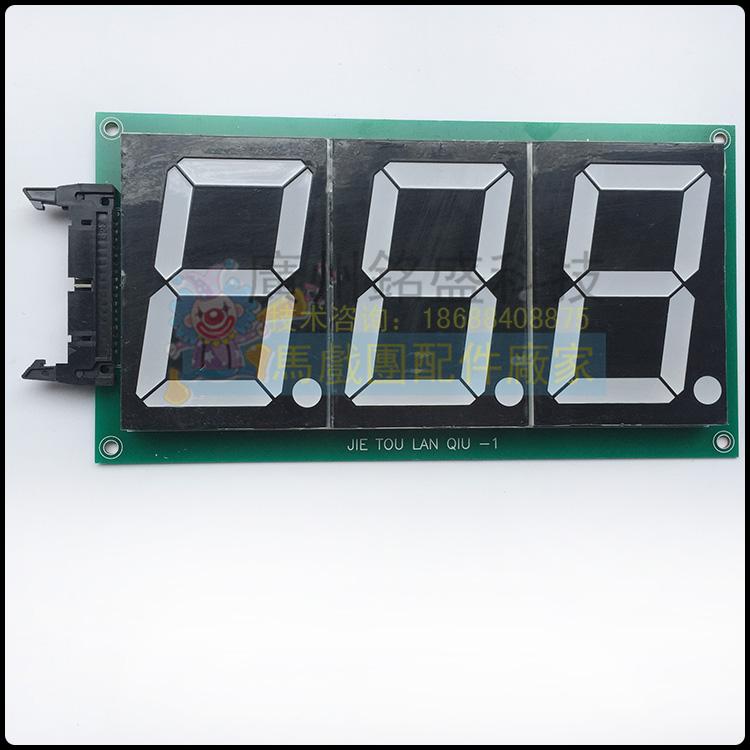 Баскетбольные игровые автоматы Артикул 551320816557