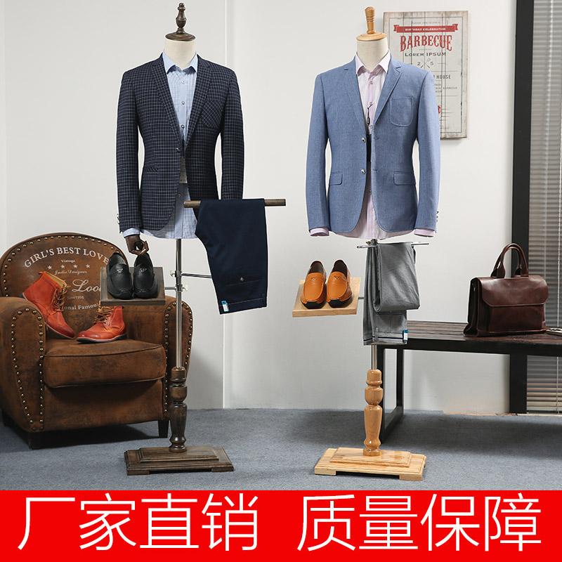 时尚包布半身男模特西装模特复古模特架子男士韩版服装模特道具