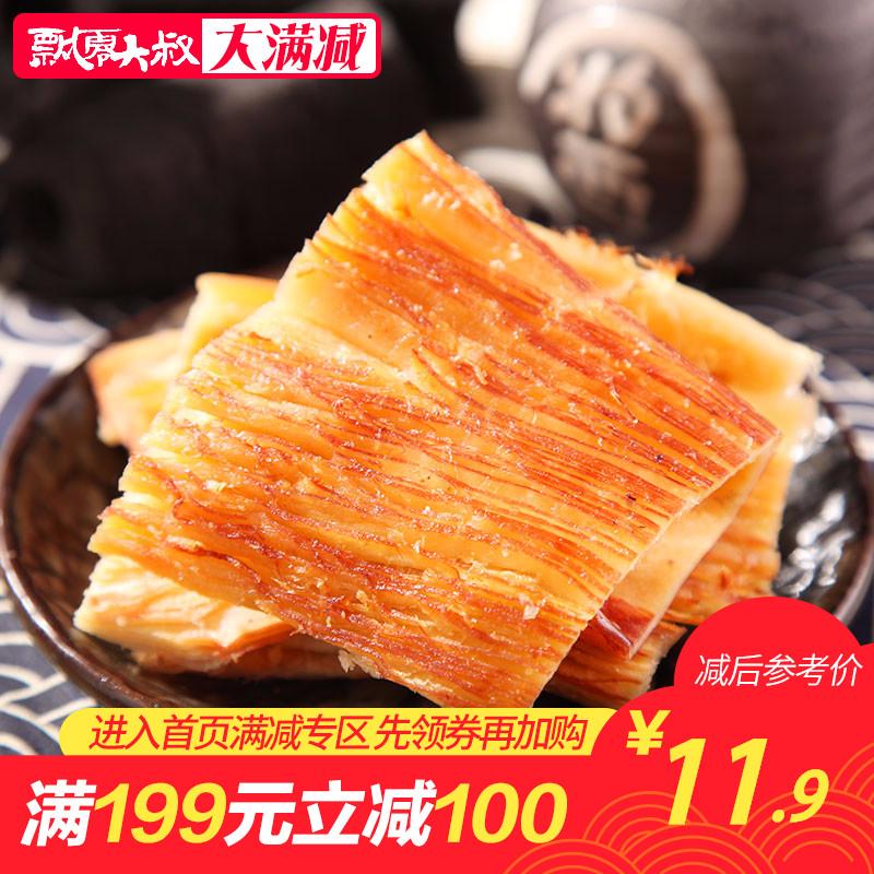 飘零大叔铁板鱿鱼片100g手撕即食的海鲜熟食特产零食小吃休闲食品