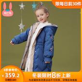 韩版 女童羽绒服长款 冬装 白鸭绒中大童加厚洋气儿童外套 2019新款
