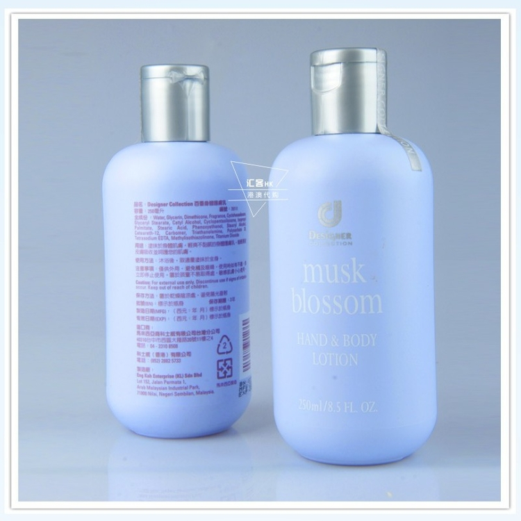 Hongkong to buy the body essence lotion of SCI way, moisturizing and moisturizing body lotion 78111