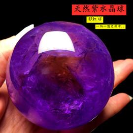 QY乌拉圭天然紫水晶球摆件彩虹球纯原矿水晶风水球七星阵家居摆设图片