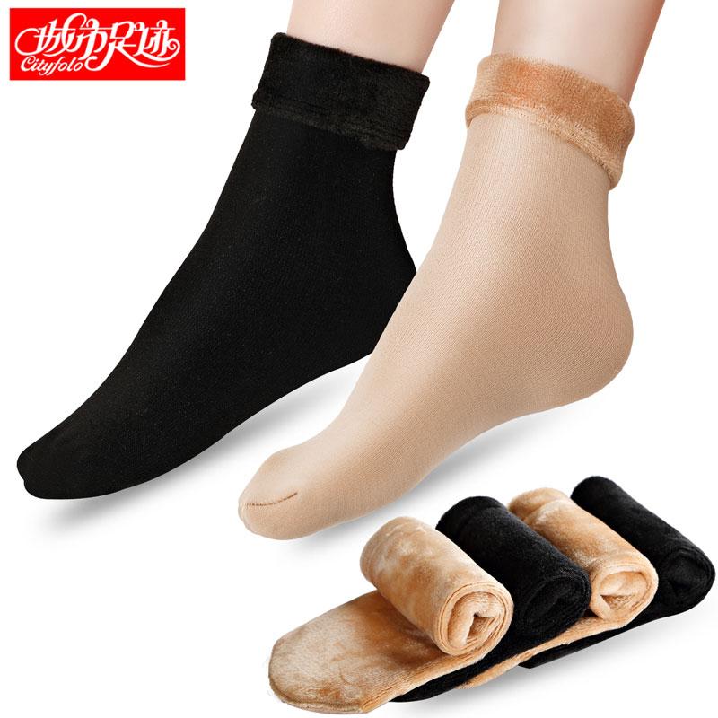 4双装冬季毛圈袜子加绒中筒靴袜老少情侣通用加绒厚温暖雪地袜子