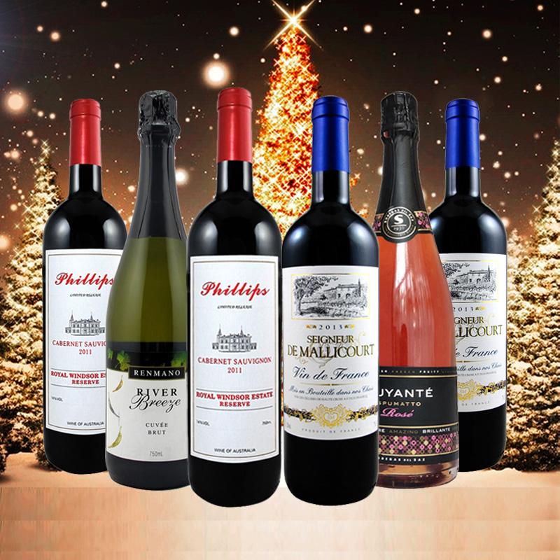 6瓶原瓶进口红酒葡萄酒整箱 法国澳大利亚西班牙组合6支整箱正品
