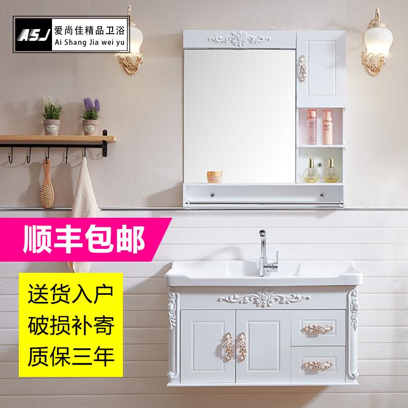 简约现代小户型欧式浴室柜组合卫生间洗手洗脸盆柜组合洗漱台吊柜(非品牌)