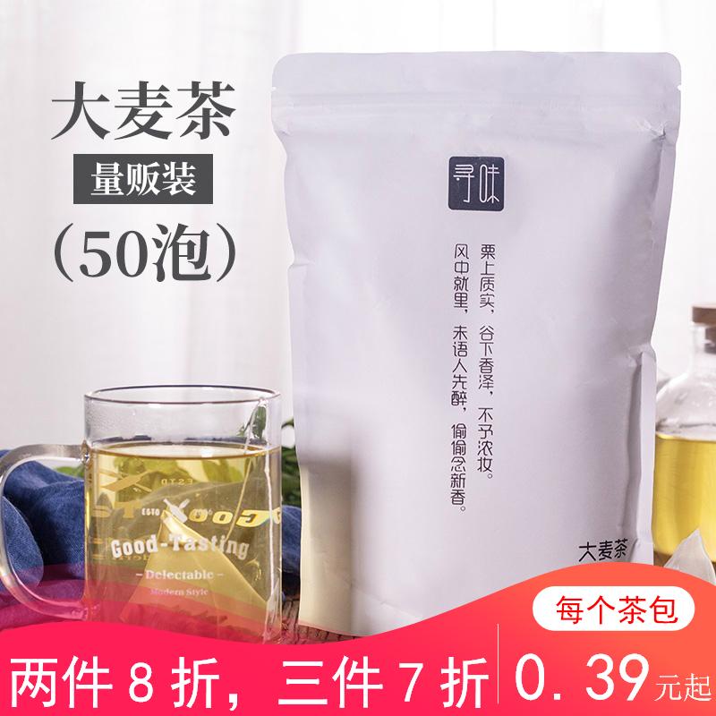 Травяной чай Артикул 597935033358