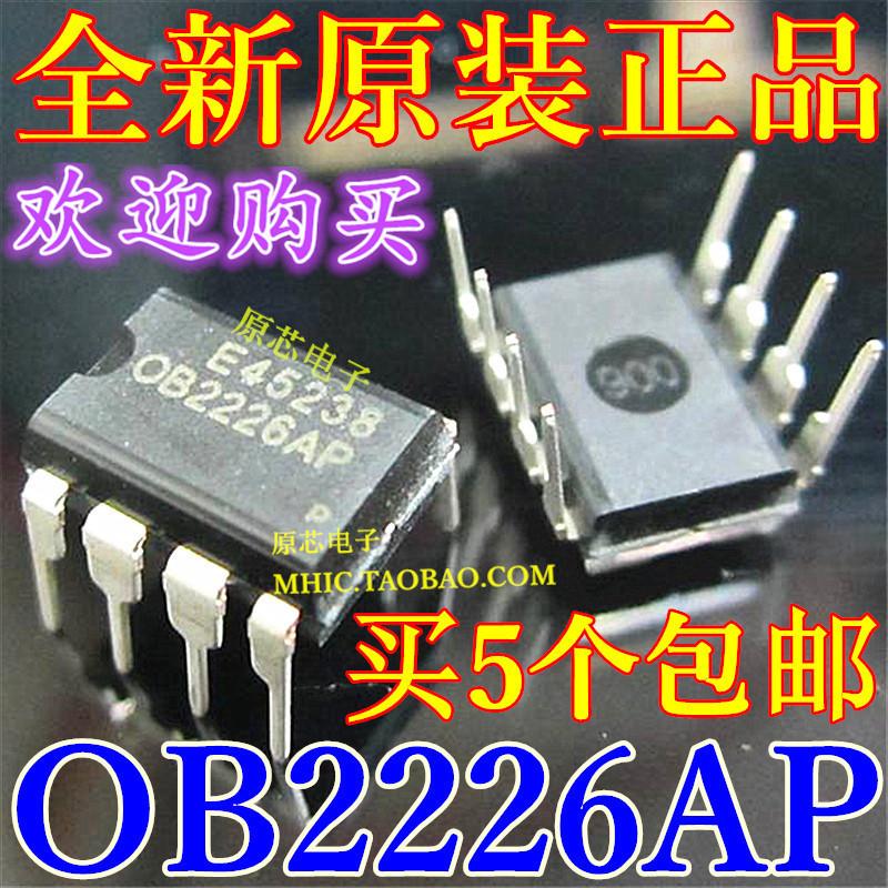 电源管理芯片