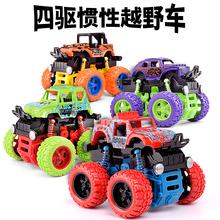 儿童宝宝惯性四驱越野车耐摔2-5岁男孩特技小汽车模型小孩玩具车