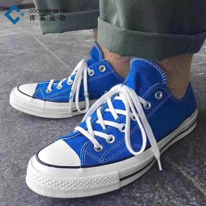 库客 Converse匡威1970s三星标海军蓝男鞋女鞋低帮帆布鞋146976C