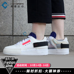 nike air force 1 type af1板鞋