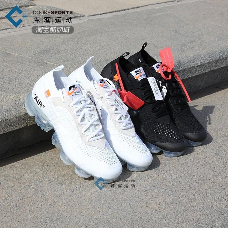 库客Nike VaporMax 2.0 x OFF-WHITE ow联名大气垫AA3831-002-100