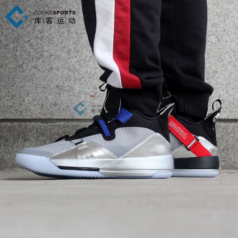 库客aj33郭艾伦新年黑白实战篮球鞋