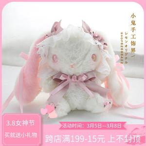 原创手作Lolita兔熊包包垂耳小兔子包日系软妹可爱毛绒斜挎包双肩