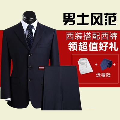 男士西服套装中年西装商务正装职业装大码爸爸装新郎结婚礼服春款