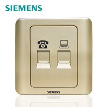 Siemens Switch panel Siemens switch socket prospect series golden brown telephone plus computer information socket