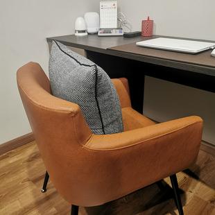 家用电脑椅办公椅卧室休闲书桌椅简约现代洽谈椅电竞游戏靠背座椅