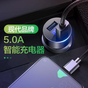 现代车载充电器快充点烟器转换插头汽车车充一拖二多功能usb接口