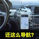 车载手机架支架汽车用吸盘式万能通用导航支驾支撑车内车上卡扣式