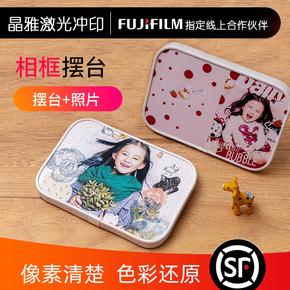 免费洗照片打印做成相框儿童宝宝挂墙手机照片冲印加相框摆台创意