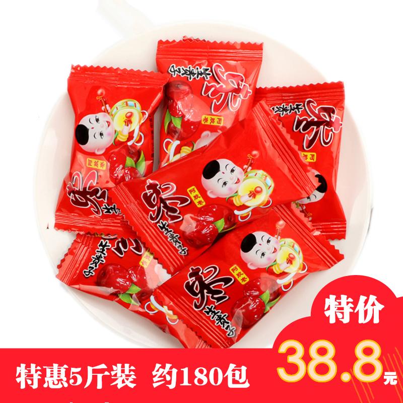 汇福园阿胶枣喜枣生贵子2500g散装蜜枣早得贵子5斤结婚喜糖果