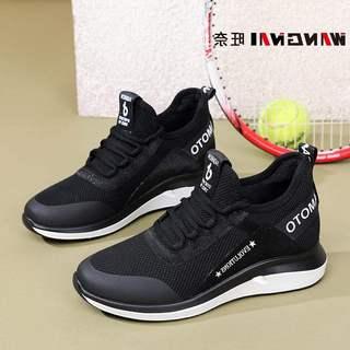 高档正品牌2020年新款春季单鞋女中年女鞋休闲运动网面鞋防滑软底