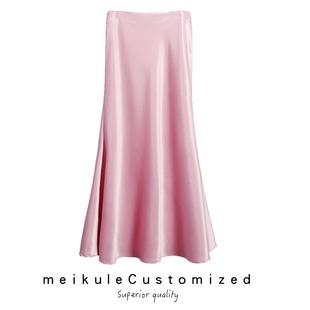 新款垂坠感亮缎面高腰A字鱼尾裙复古显瘦半身裙丝滑净色半身长裙