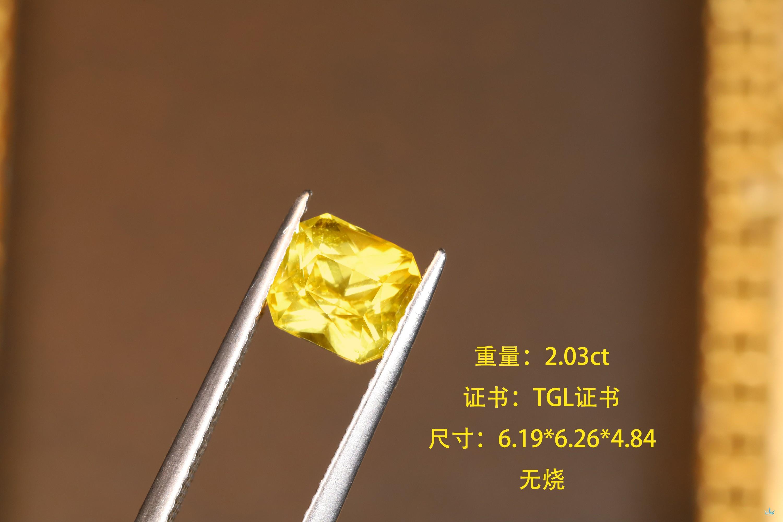 2.03ct天然无烧黄色蓝宝石雷迪恩裸石戒面TGL证书可定制戒指