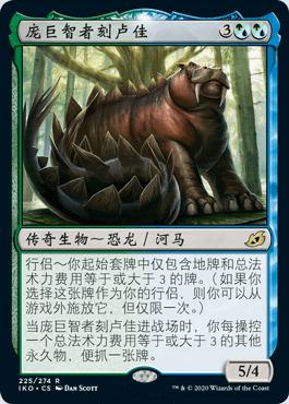 [Leyou card] in the Wanzhi bamboo slips, yikeli giant space-time, Ke Lujia