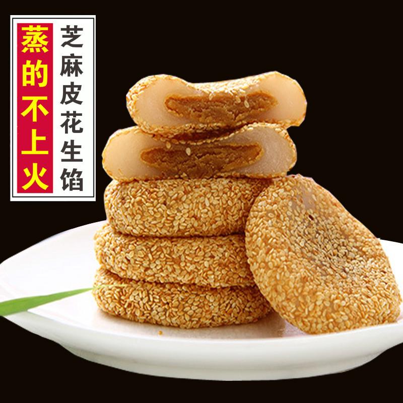 糯米糍粑5斤整箱早餐早点老人零食食品特色小吃软传统糕点心休闲