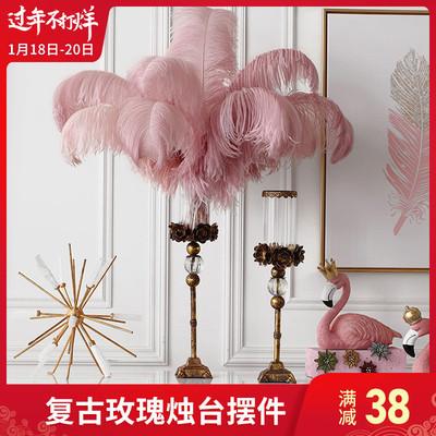 收获小屋鸵鸟羽毛复古玻璃风灯做旧家居软装饰欧式玫瑰花烛台摆件
