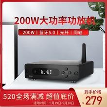 光纖同軸U盤藍牙5.0大功率200W 車載功放 tpa3116家用數字功放機