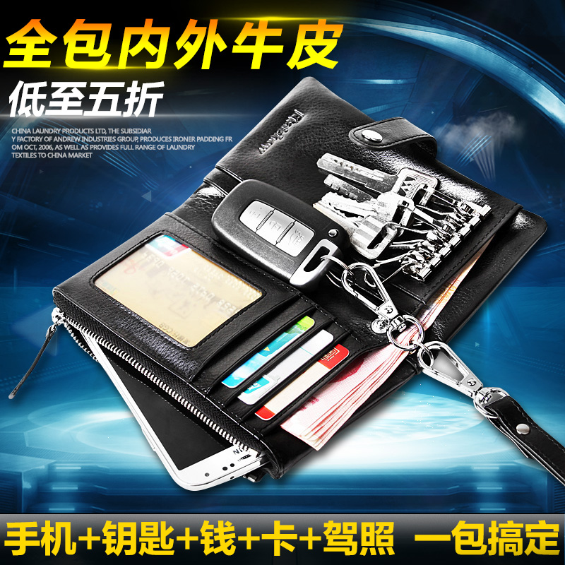 New mens leather multi-function key bag mens leather large capacity mobile phone pocket card bag womens two in one