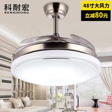 隐形风扇灯餐厅客厅现代简约时尚电扇风扇吊灯变频卧室带灯吊扇灯