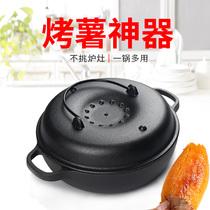 烤红薯锅烤地瓜锅家用烧烤番薯土豆炉子机多功能铸铁烤红薯神器