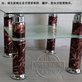 玻璃茶几脚茶几腿餐台脚餐台腿桌腿铝管家具五金配件(D574)