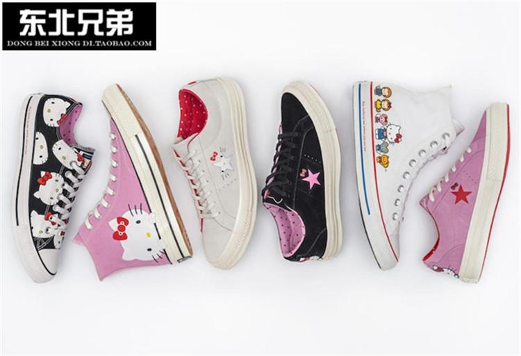 Converse x Hello Kitty匡威联名1970s粉色黑白色经典帆布鞋板鞋